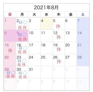 2B9A29C1-E71F-49E8-BE47-75D1A84148BD